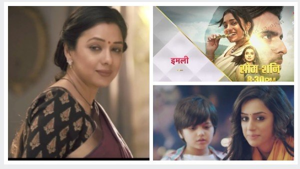 Latest TRP Ratings: Anupamaa Retains Top Spot; Imlie & Yeh Hai Chahatein Enter Top 5 Slots