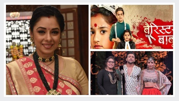 New TV Shows 2020: Anupamaa, Barrister Babu, India's Best Dancer & Others That Made It To TRP Chart
