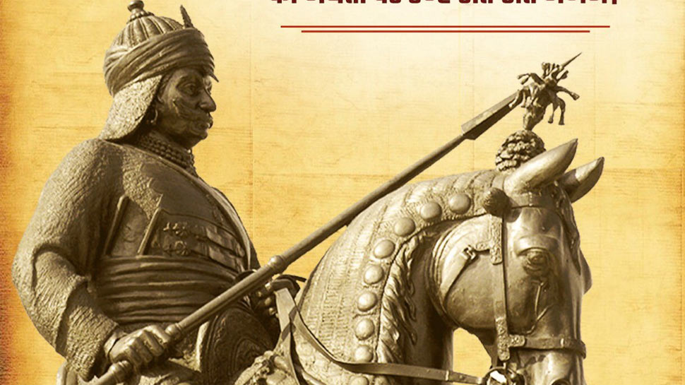 Maharana Pratap Jayanti: Lesser known facts about the fearless warrior