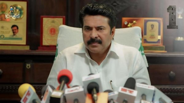Mammootty's One Is Not Getting A Digital Release