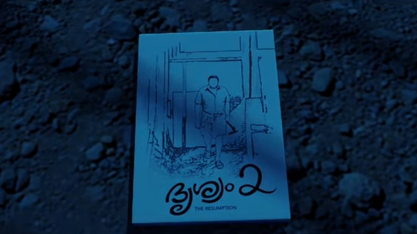 Mohanlal Reveals Drishyam 2 Title Motion Poster; Opens Up About The Project!