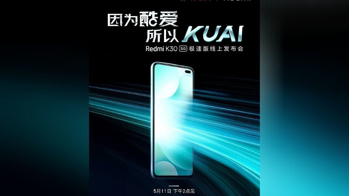 Redmi K30 5G Speed Edition Launch Date Set for May 11, Quad Rear Cameras, 6GB RAM Confirmed