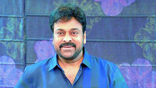 When Chiranjeevi Cancelled The Shoot For His Heroine's Husband
